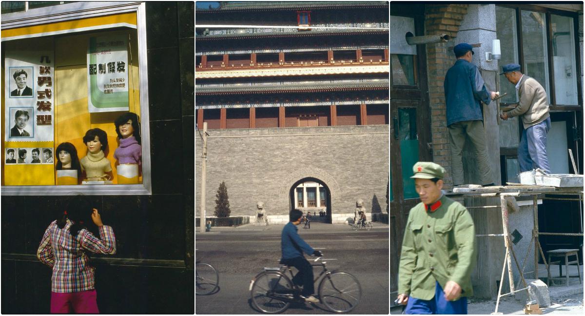 Фотографии Пекин начала 1980-х