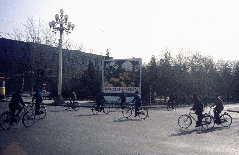 Фотографии Пекина начала 1980-х