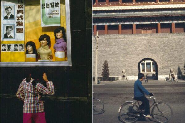 Интересные цветные фотографии повседневной жизнь Пекина в начале 1980-х