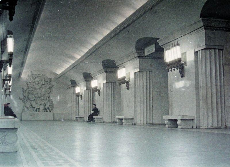 Станция метро Смоленская, Москва