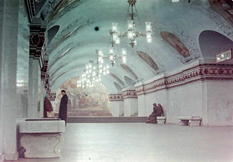 Станция метро Киевская, Москва