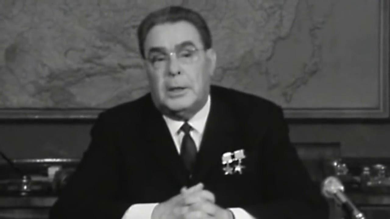 Новогоднее обращение Леонида Брежнева