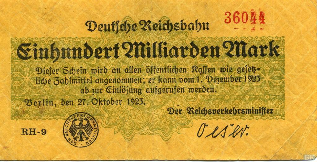 100 млрд марок 1923 года