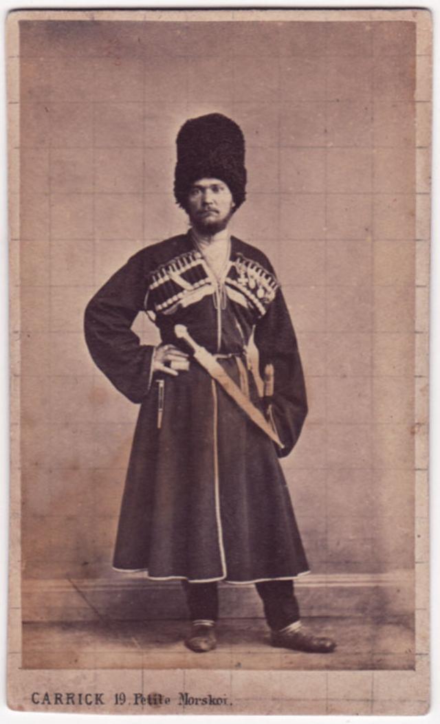 Казак. Фотографировал Уильям Каррик