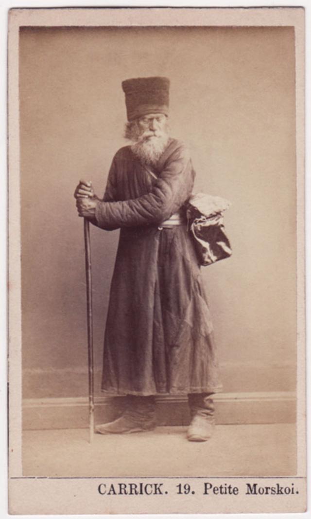 Крестьянин. Фотограф: Уильям Каррик