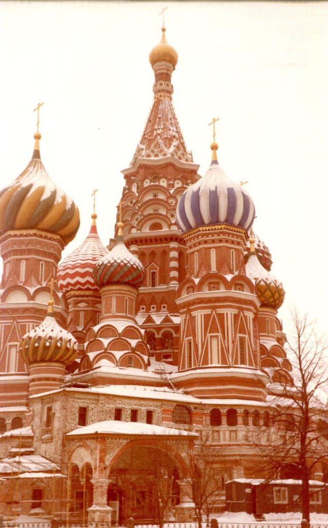 Винтажные фотографии Москвы конца 1970-х годов