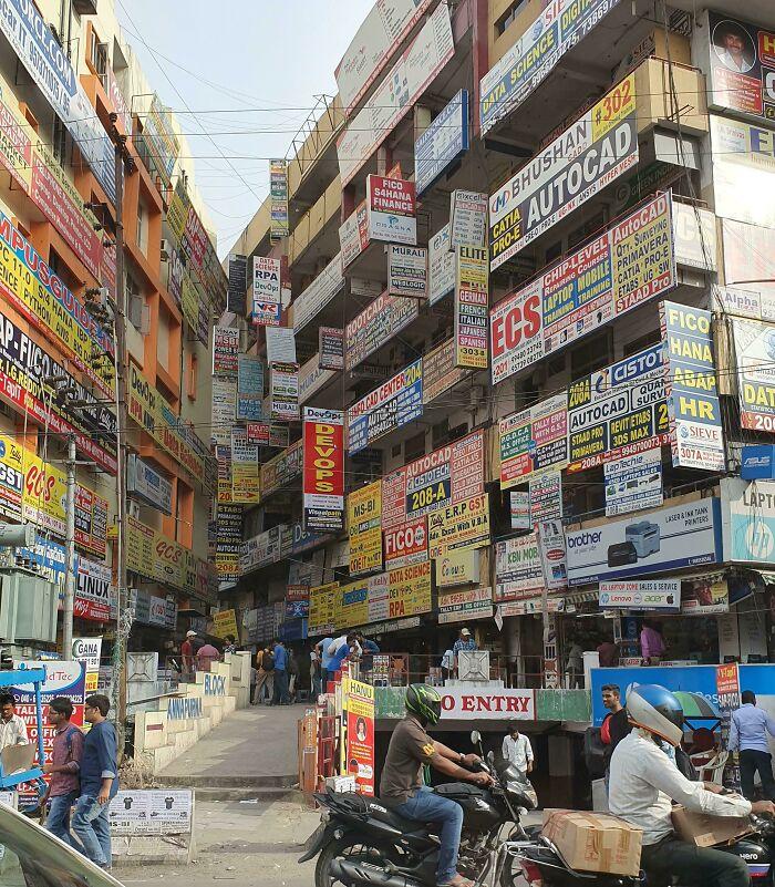 Хайдарабад, Индия