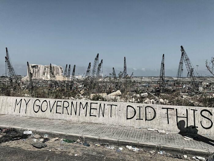Порт Бейрута