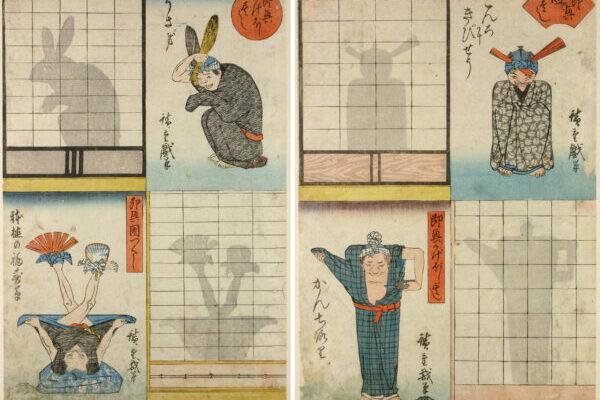 Японский театр теней на восхитительных гравюрах Утагавы Хиросигэ