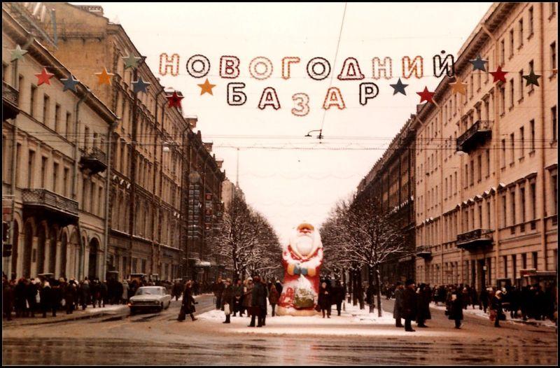 Ленинград, новогодний базар на Невском проспекте, 1985 год