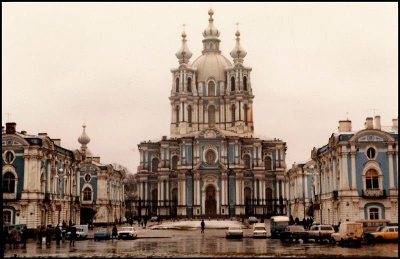 Ленинград, Смольный Монастырь, 1985 год