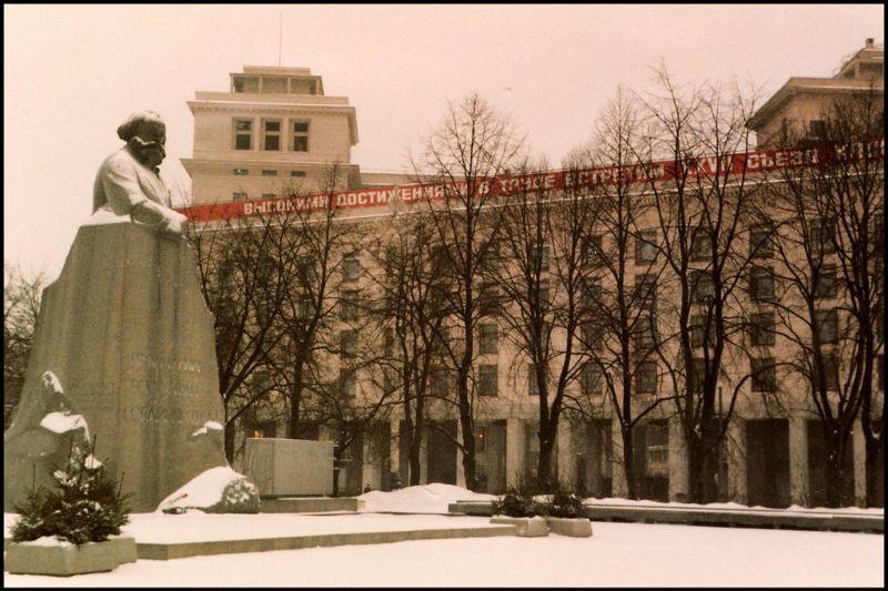 Москва, 27-й съезд Коммунистической партии Советского Союза, 1985 год