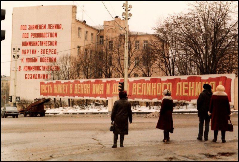 Москва, 1985 год