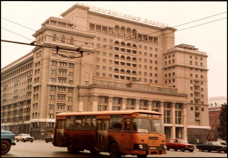 Москва, гостиница «Москва», 1985 год