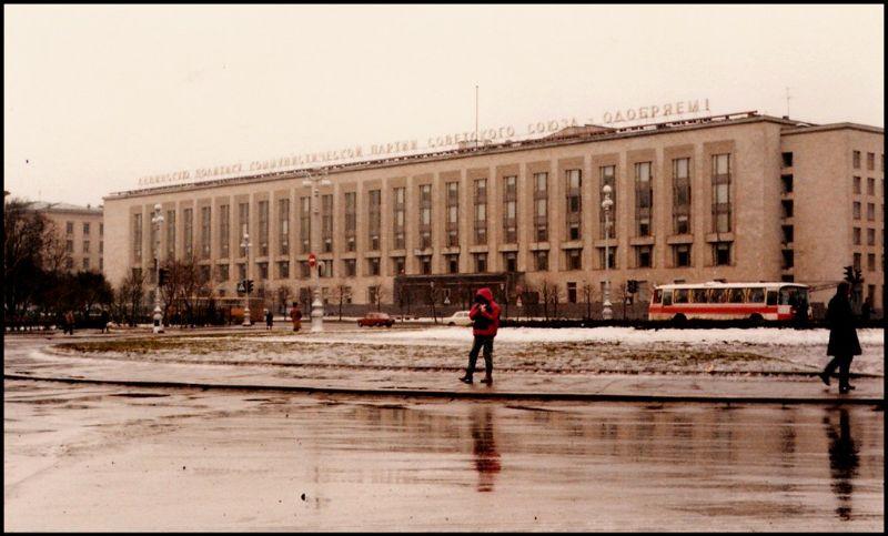 Ленинград, Административные здания, 1985 год
