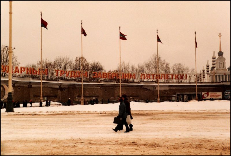 Москва, Останкино, 1985 год