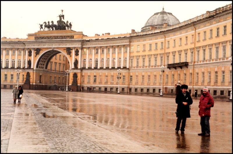 Ленинград, здание Главного штаба и Триумфальная арка, 1985 год
