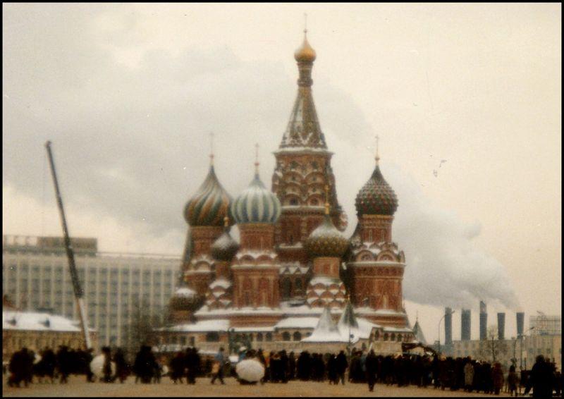 Москва, храм Василия Блаженного, 1988 год