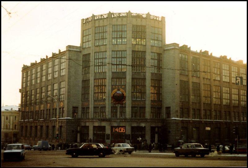 Москва, здание Центрального телеграфа, 1988 год