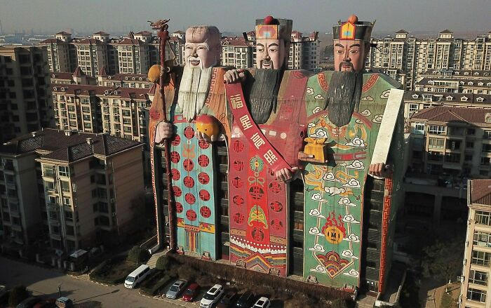 Отель Tianzi, Китай