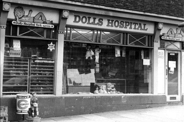 Фотографии больниц для кукол середины ХХ века