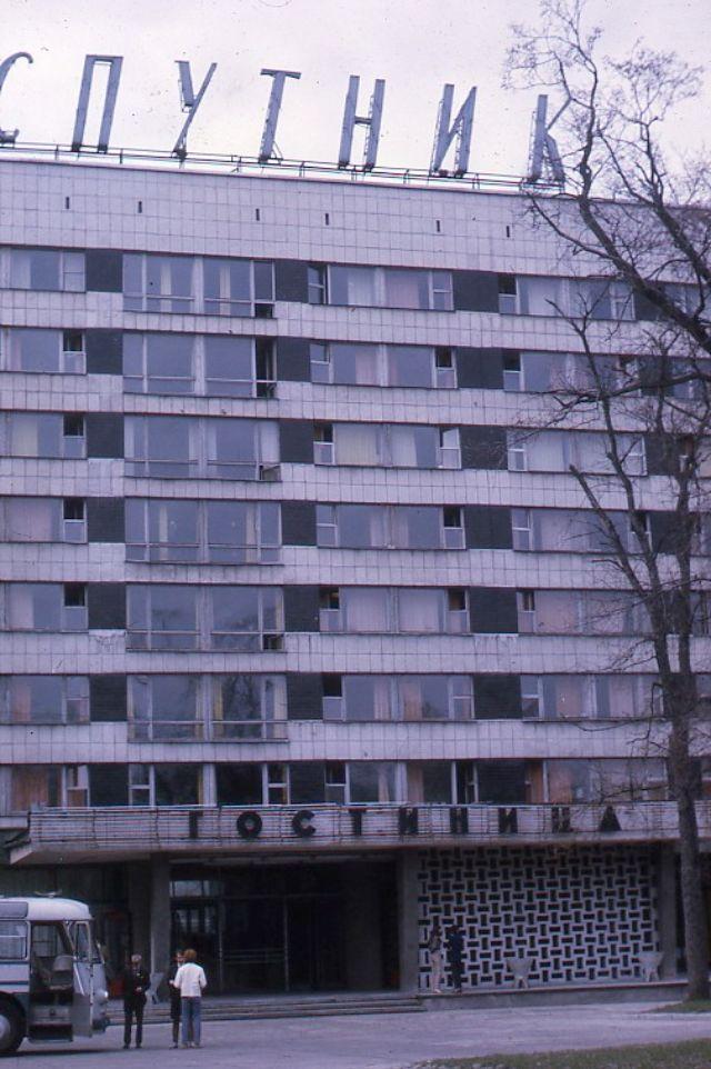 Ленинград, гостиница Спутник, 1971 год